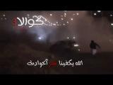 Аварии арабского дрифта 4